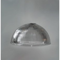 Glass Lampshade Industry 1/2 Globe 250