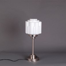 Table Lamp Circle