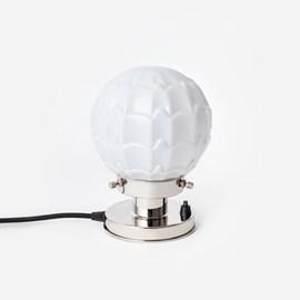 Table Lamp Artichoke 20's Nickel