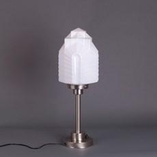Table Lamp Chrysler