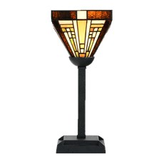 Tiffany Table Lamp Rising Sun small
