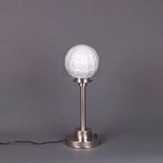 Table Lamp Artichoke